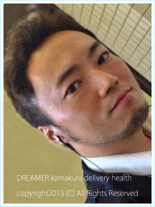 Dreamer 鎌倉の写真