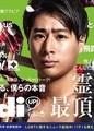 新宿男道場 中星◆ナカボシの写真