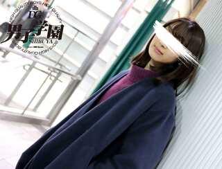 男子学園 渋谷店の写真