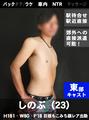 静岡県の売... しのぶ・巨根の写真