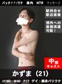 静岡県の売... かずまの写真