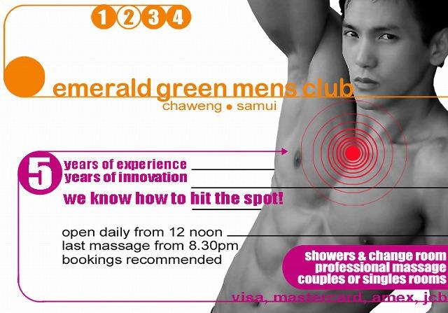 Emerald Green Mens
