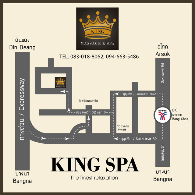 KING SPA Image
