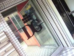 男子学園 新宿店の写真