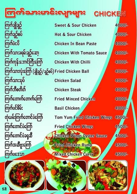 Lion World Restaurant