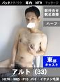 静岡県の売り専ダンディ・パーティのサムネイル