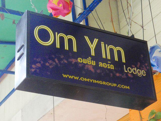 Om Yim Restaurant Image