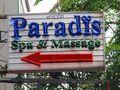 PARADISO Silomのサムネイル