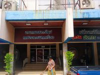 PHAHOL THEATER Image