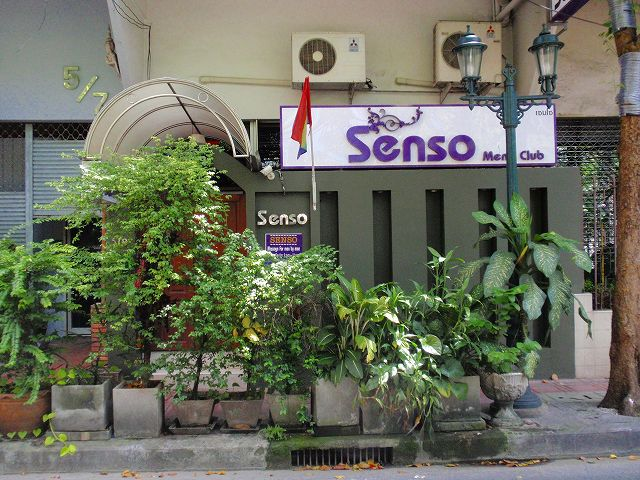 Senso Image