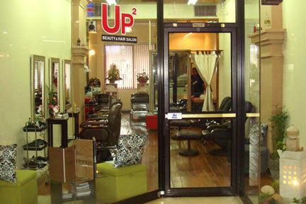 UP2 Image