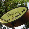 Spa Bangkok Samsen 30 Image