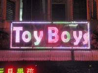 Toy Boys Image