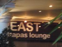 East Tapas lounge Image