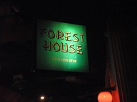 Forest House Bar Image