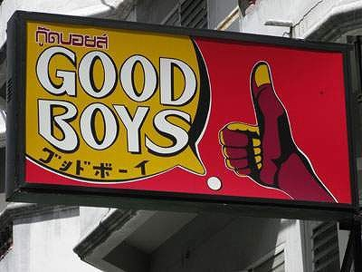 Good Boys Image