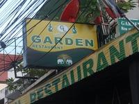 Garden Oriental Bar