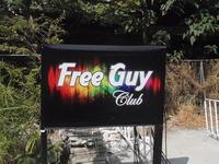 Free Guy Club