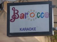Barocco Karaoke