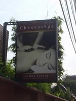 Cheeva Image