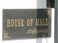 House of mail