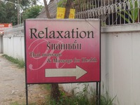 Relaxation Massageの写真