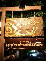 Sanctuary Spa & Massage