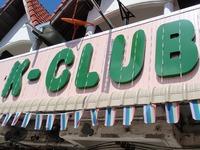 K-Club Image