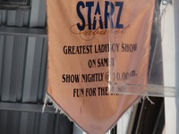 Star Clubの写真
