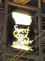 Sweet Soul Café discoの写真