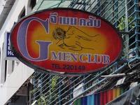 G Men Club