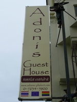 Adonis Guesthouse