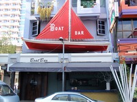Bort Barの写真