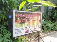 Hiranyikara Spa Image