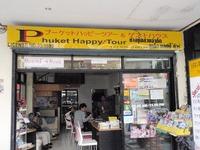 Phuket Happy Tour Image