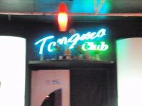 Tangmo Club