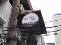TAPAS room clubの写真