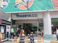 Thaniya Plaza Restroom Image