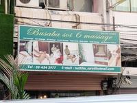 Busaba soi6 Massageの写真