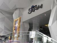 Siam Center Restroomの写真