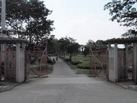 Nong Phra Jak Park Image