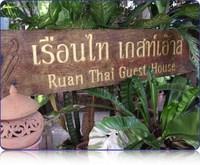 Ruan Thai Guesthouseの写真