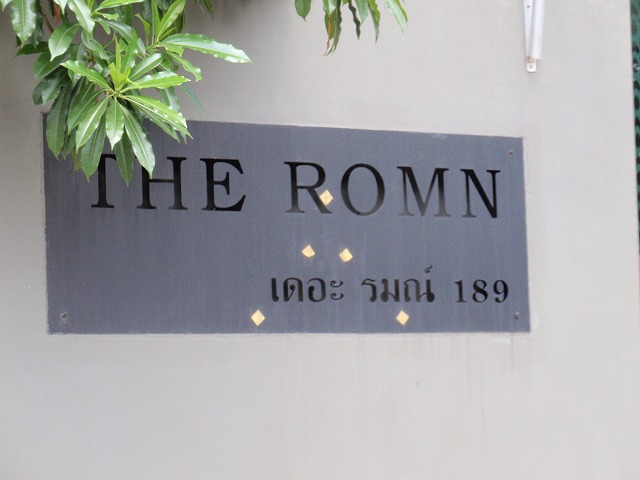 THE ROMN SPA Image