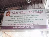 Thai Thai Massage Image