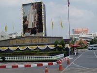 Ramkhamheng Universityの写真