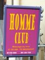 HOME CLUBのサムネイル