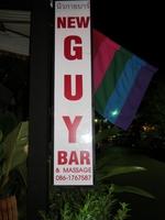 New Guys Bar