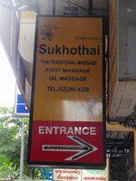 Sukhothaiの写真