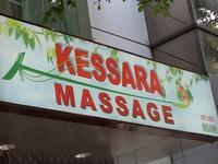 Kessaraの写真