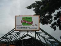 2B7Hotel Image